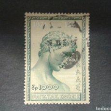 Sellos: SELLOS DE GRECIA. YVERT 569. SERIE COMPLETA USADA. . Lote 71150197