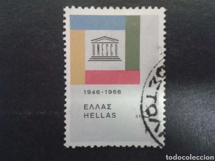 SELLOS DE GRECIA. YVERT 888. SERIE COMPLETA USADA. UNESCO (Sellos - Extranjero - Europa - Grecia)