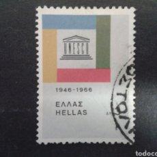 Sellos: SELLOS DE GRECIA. YVERT 888. SERIE COMPLETA USADA. UNESCO. Lote 71150489