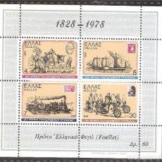 Sellos: GRECIA,HOJITA 1978,CAT.YT.BF.1,GOMA ORIGINAL,SIN FIJASELLOS,NUEVA.. Lote 71957243
