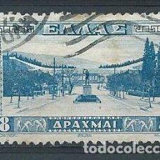 Francobolli: GRECIA,USADO,1934,ENTRADA DEL ESTADIO DE ATENAS. Lote 73619203