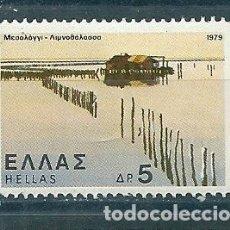 Sellos: GRECIA Nº 1369 (YVERT) AÑO 1979.. Lote 75533267