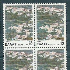 Sellos: GRECIA Nº 1374 (YVERT) AÑO 1979. BLOQUE DE 4.. Lote 75533431