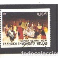 Sellos: GRECIA 2002 - MICHEL NRO. 2084C - USADO. Lote 76032167