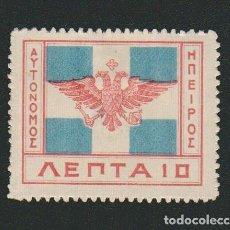 Sellos: EPIRO ( GRECIA ).1914.-10 LEPTÁ.YBERT 30.NUEVO CON GOMA.FIJASELLOS.. Lote 76544107