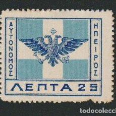 Sellos: EPIRO ( GRECIA ).1914.-25 LEPTÁ.YBERT 31.NUEVO CON GOMA.FIJASELLOS.. Lote 76544175