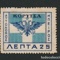 Sellos: EPIRO ( GRECIA ).1915.-25 LEPTÁ.YBERT 36.NUEVO CON GOMA.FIJASELLOS.. Lote 76544487