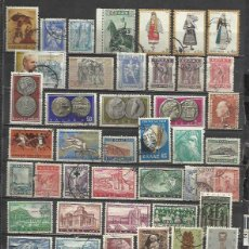 Sellos: G56-LOTE SELLOS GRECIA SIN TASAR,SIN REPETIDOS,ESCASOS. -GREECE STAMPS LOT WITHOUT PRICING WITHOUT R. Lote 77529901