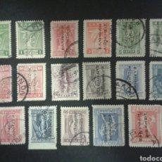Sellos: SELLOS DE GRECIA. YVERT 199/215. SERIE CORTA USADA.. Lote 78196461