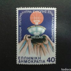 Timbres: SELLOS DE GRECIA. YVERT 1649. SERIE COMPLETA SIN CHARNELA. DEPORTES. BALONCESTO.. Lote 78401070