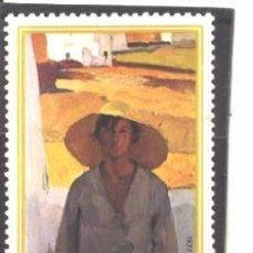 Sellos: GRECIA 1977 - YVERT NRO. 1278 - NUEVO - LEVE DOBLEZ. Lote 78462997