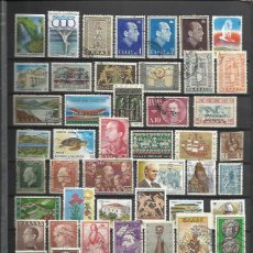 Sellos: G118-LOTE SELLOS GRECIA SIN TASAR,SIN REPETIDOS,ESCASOS. -GREECE STAMPS LOT WITHOUT PRICING WITHOUT . Lote 80377913