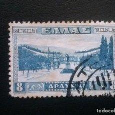 Sellos: GRECIA , YVERT Nº 404. Lote 84954728
