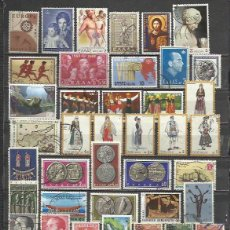 Sellos: G153-LOTE SELLOS GRECIA SIN TASAR,SIN REPETIDOS,ESCASOS. -GREECE STAMPS LOT WITHOUT PRICING WITHOUT. Lote 85151952