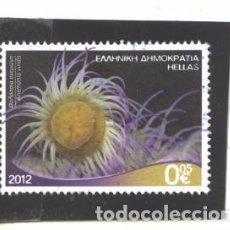 Sellos: GRECIA 2012 - MICHEL NRO. 2650 - USADO -. Lote 85166868