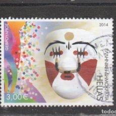 Sellos: GRECIA 2014 - MICHEL NRO. 2772 - USADO -. Lote 85169268
