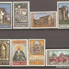 Sellos: GRECIA, 1963.. Lote 86001128