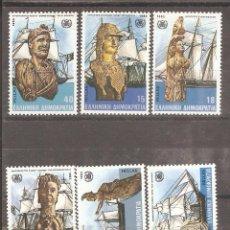Sellos: GRECIA, 1983.. Lote 86147520