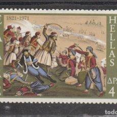 Sellos: GRECIA 1971 - YVERT NRO. 1042 - NUEVO. Lote 87037208
