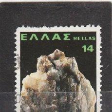 Sellos: GRECIA 1980 - YVERT NRO. 1407 - USADO - DEFECTO DIENTES. Lote 87038164