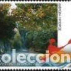 Sellos: SELLO USADO GRECIA 2012, YT 2628. Lote 87214368