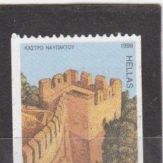 Sellos: GRECIA 1998 - MICHEL NRO. 1986D - SIN GOMA - . Lote 87468876