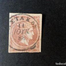 Sellos: SELLO GRECIA - 1861 - HERMES 40 L - REF.15. Lote 89190692