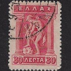 Sellos: GRECIA - CLÁSICO. YVERT Nº 186 USADO Y DEFECTUOSO. Lote 90345008