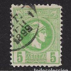 Sellos: GRECIA - CLÁSICO. YVERT Nº 93 USADO Y DEFECTUOSO. Lote 90346504