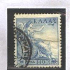 Sellos: GRECIA 1952 - YVERT NRO. 583 - USADO - DOBLEZ. Lote 92740795