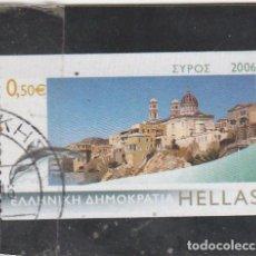 Sellos: GRECIA 2006 - MICHEL NRO. 2377C - USADO -. Lote 93673577