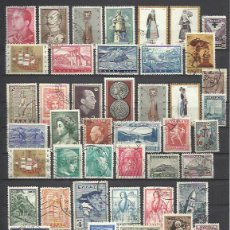 Sellos: G257-LOTE SELLOS GRECIA SIN TASAR,SIN REPETIDOS,ESCASOS. -GREECE STAMPS LOT WITHOUT PRICING WITHOUT . Lote 94436114