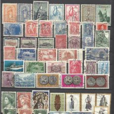 Sellos: G258-LOTE SELLOS GRECIA SIN TASAR,SIN REPETIDOS,ESCASOS. -GREECE STAMPS LOT WITHOUT PRICING WITHOUT . Lote 94436134