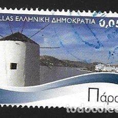 Sellos: GRECIA. Lote 96185827