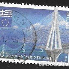 Sellos: GRECIA. Lote 96185835