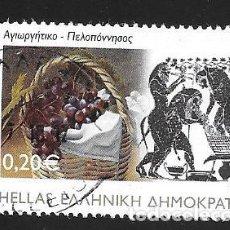 Sellos: GRECIA. Lote 96186035
