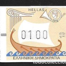 Sellos: GRECIA. Lote 96186063