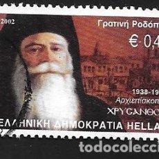 Sellos: GRECIA. Lote 96186171
