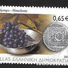 Sellos: GRECIA. Lote 96186215