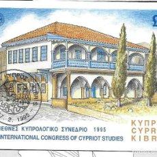Sellos: CHYPRE. Lote 96190523