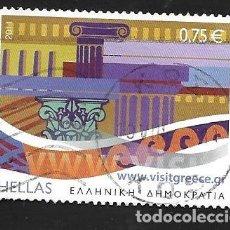 Sellos: GRECIA. Lote 96906007