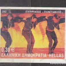 Sellos - GRECIA 2002 - MICHEL NRO. 2089C - USADO - - 99687467