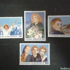 Sellos: GRECIA. YVERT 1960/3. SERIE COMPLETA NUEVA SIN CHARNELA.. Lote 101724666