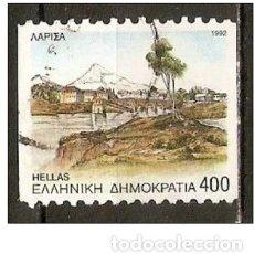 Sellos: GRECIA YVERT NUM. 1811 USADO. Lote 104286335