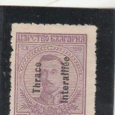 Sellos: THRACE INTERALLIEE 1920 - YVERT NRO. 49 - CHARNELA. Lote 105534683