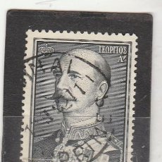 Sellos: GRECIA 1957 - MICHEL NRO. 642 - USADO -. Lote 105540211