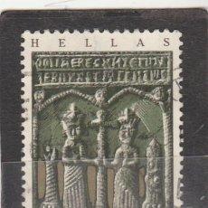 Sellos: GRECIA 1966 - MICHEL NRO. 904 - USADO -. Lote 105540683