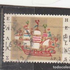Sellos: GRECIA 1966 - MICHEL NRO. 906 - USADO -. Lote 105540919