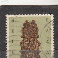 Sellos: GRECIA 1966 - MICHEL NRO. 908 - USADO -. Lote 105541147