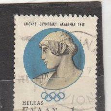 Sellos: GRECIA 1968 - MICHEL NRO. 946 - USADO - DOBLEZ. Lote 105541415